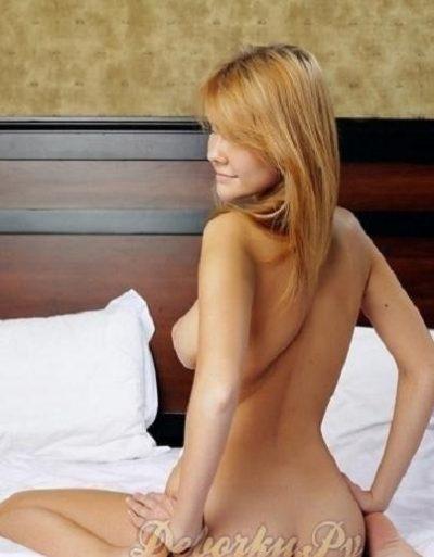 Проститутка Светлана